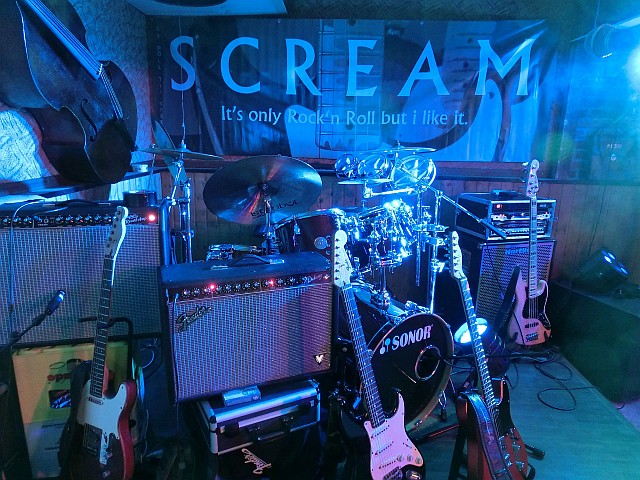 Offene Kulturkneipe:  Scream